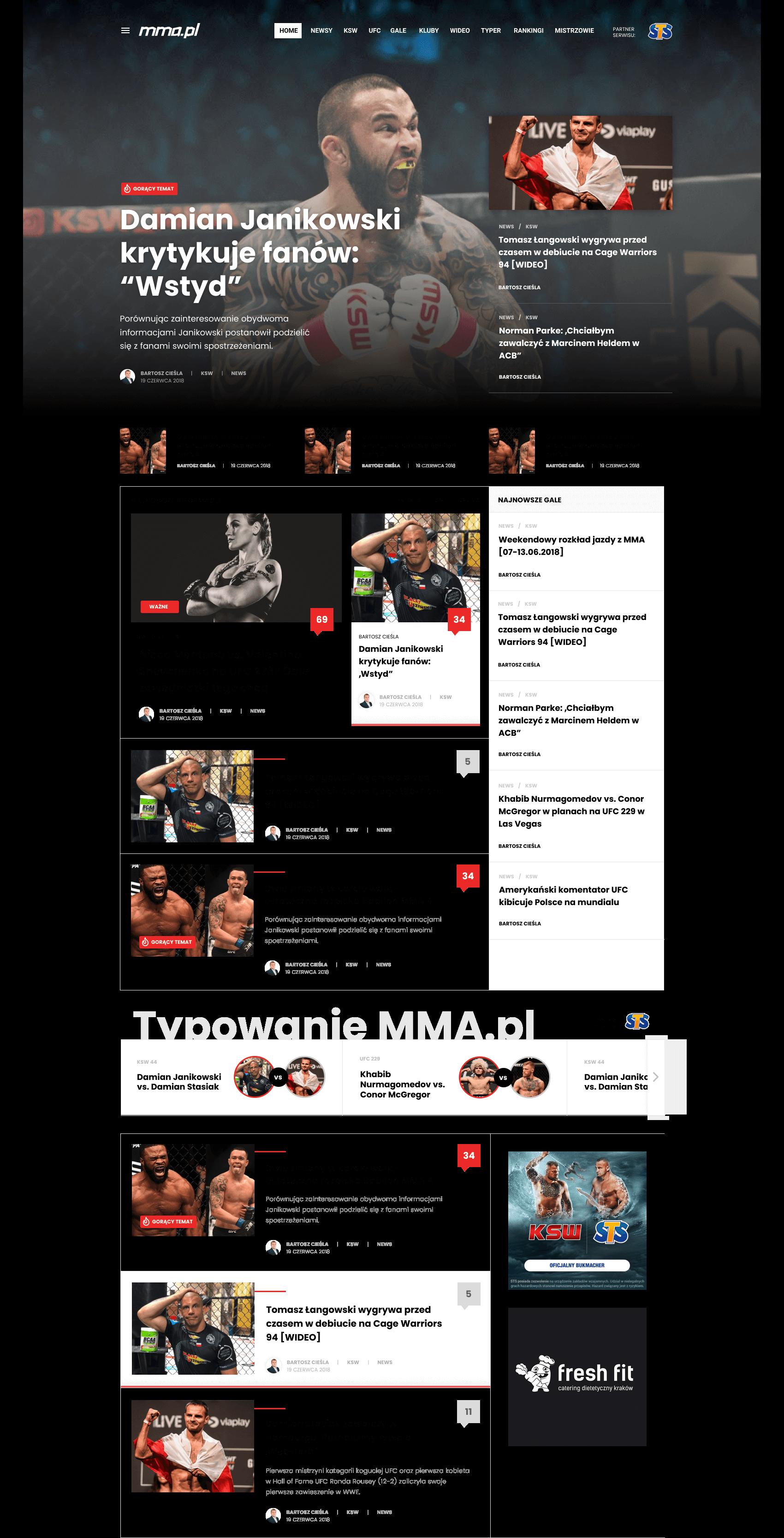 mma--layout